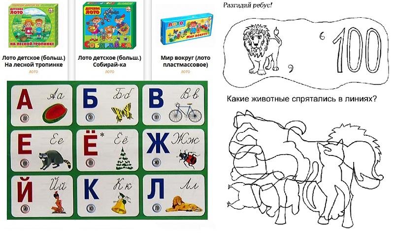 Подготовка ребенка к школе – память, внимание, мышление