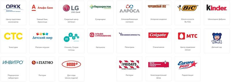 Kidzania в Москве 2015 партнеры