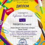 Кубынин Анатолий-1