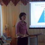 Логопед Елена Александровна Александрова