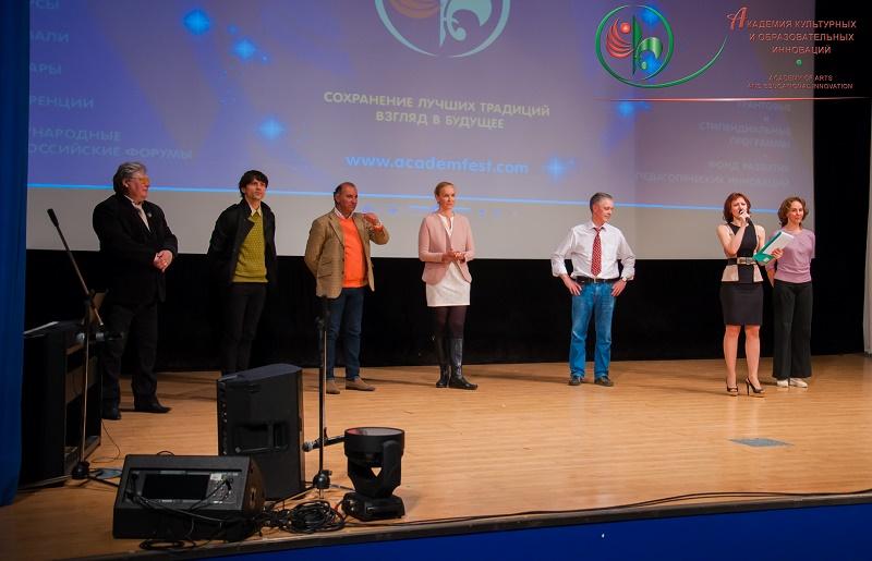 Международный Арт-Фестиваль RED STARS отчет5