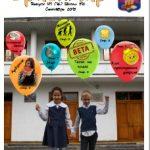 Школа 518 школьная газета Ориентир выпуск 17
