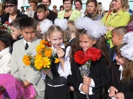 Школа в Мохсоголлохе