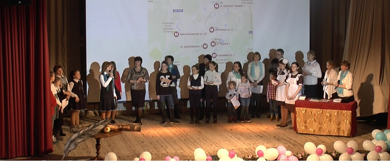 Открытие Недели детской книги - Лобня