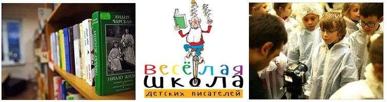 РГДБ – детский лагерь в Москве