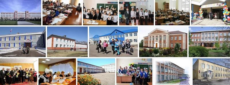 Школы Алтайского края