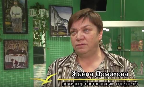 Спектакль Пиросмани, Пиросмани в театре Куклы и люди