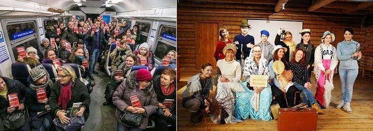 Усадебный экспресс Москва-Мелихово