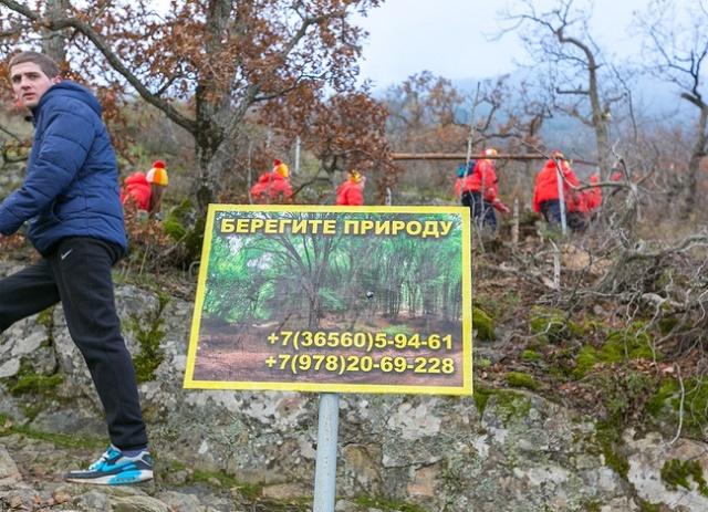 Артековская тропа - экологический маршрут Крыма