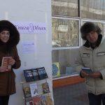 Библиотека Луговая_1