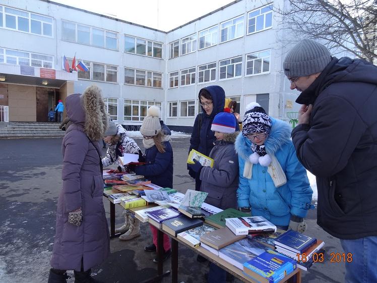 Детская библиотека_1