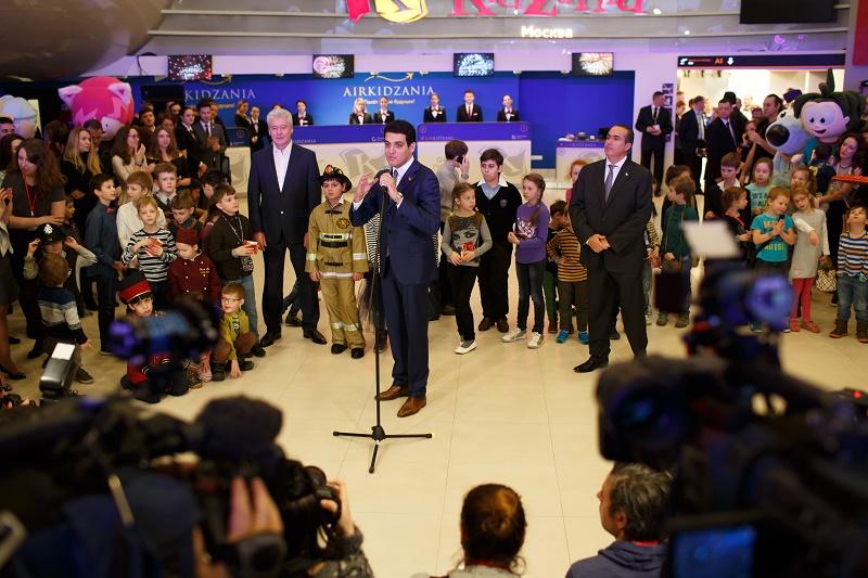 Кидзания в Москве открытие 28.01.2016