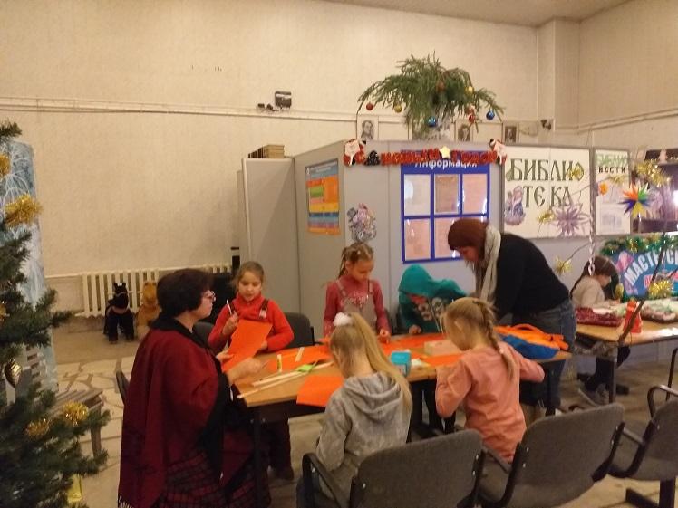 Мастерская Деда Мороза - библиотека Луговая - 2