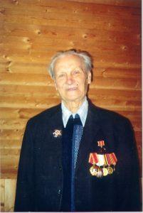Морозов Иван Георгеевич