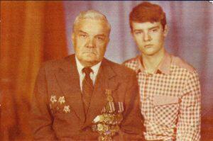 Никулов Алексей Петрович вместе с внуком