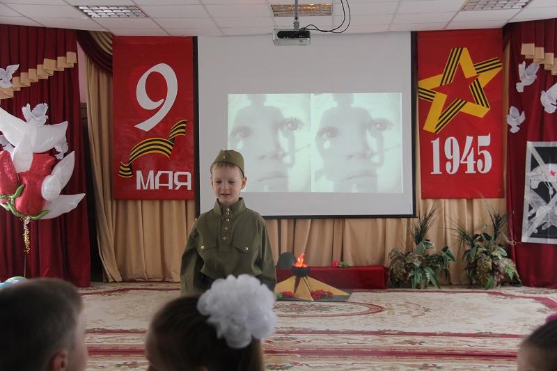 Презентация 9 мая_3