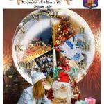 Школа 518 школьная газета Ориентир выпуск 19