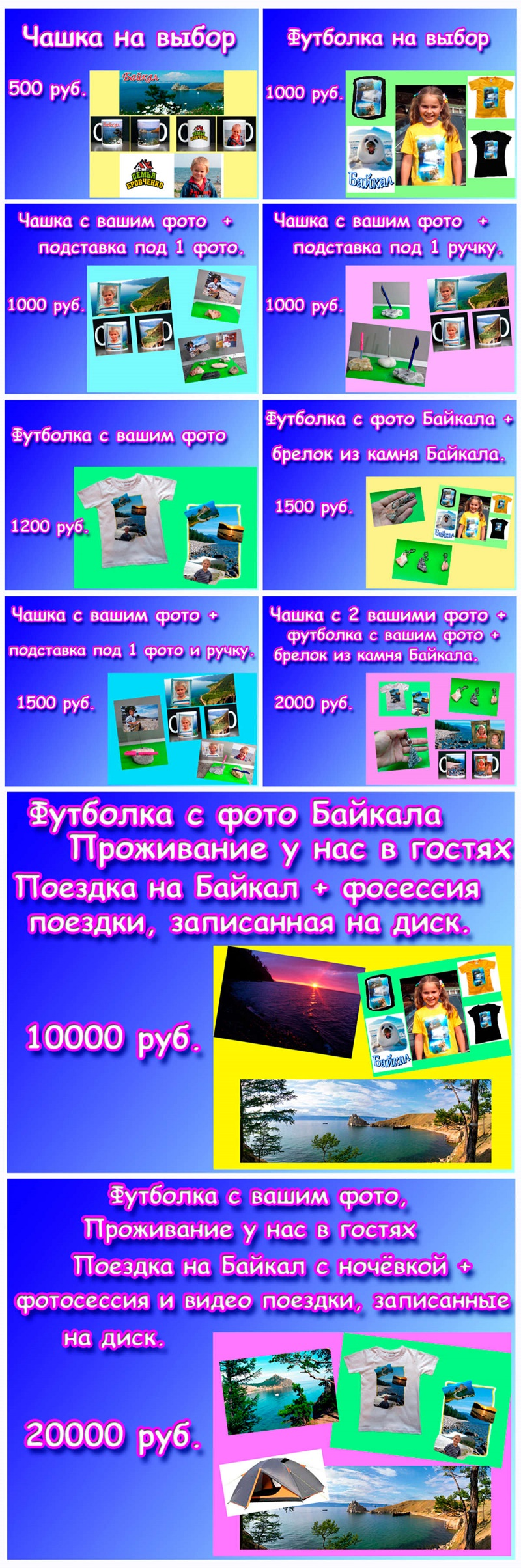 Семья Бровченко - вознаграждения