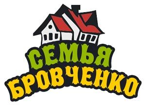 Семья Бровченко