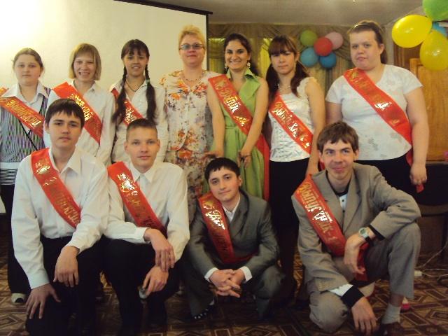 Выпускная группа 2010