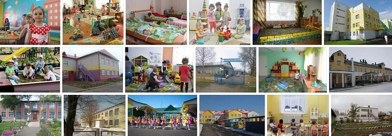Детские сады Алтайского края