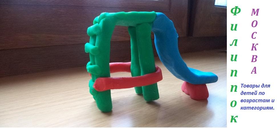 Филиппок – центр развивающих игрушек для детей и магазин