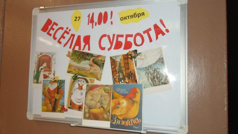 Рассказы об открытках_Красная Поляна_27.10_10