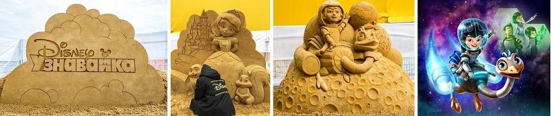 Канал Disney - скульптуры из песка в Коломенском
