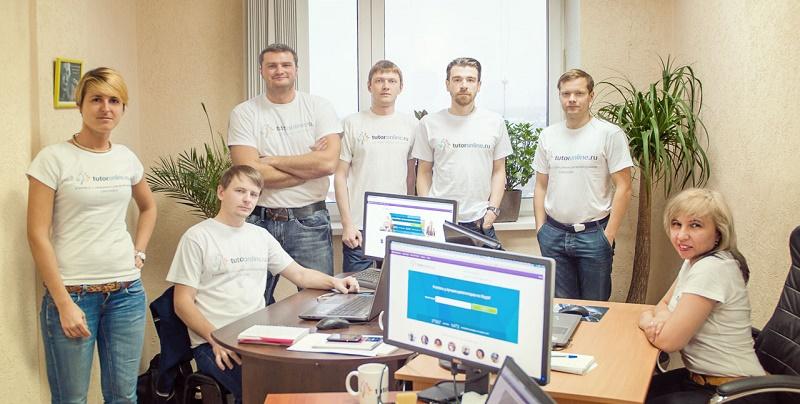команда TutorOnline неполный состав