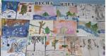 Детский сад 1578 – Презентация к 9 мая