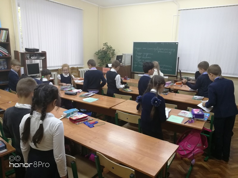 """""""Самый-самый!"""" – Краснополянская библиотека"""