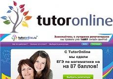 Школа TutorOnline