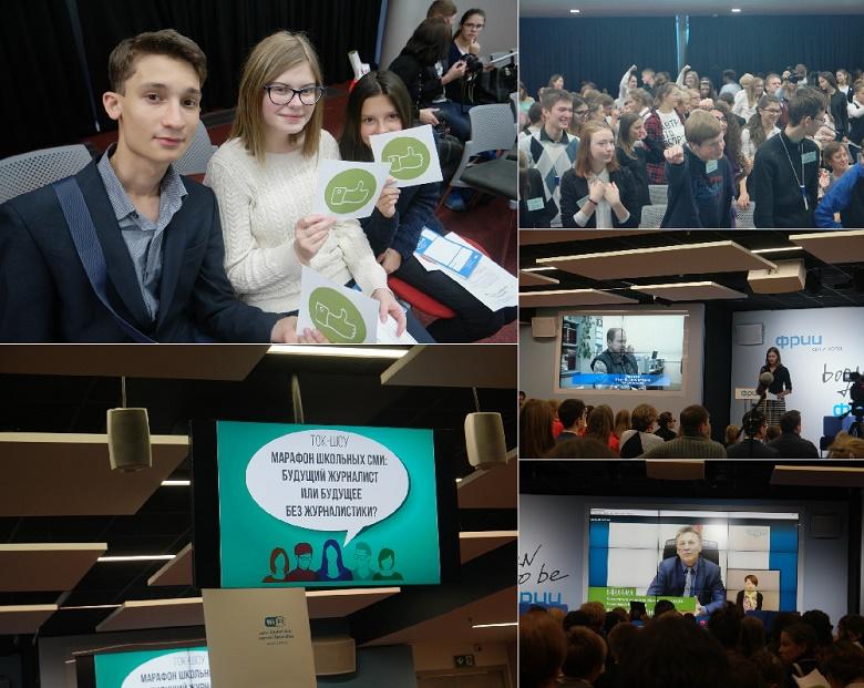 школьная газета Ориентир_ форум школьных СМИ-2015