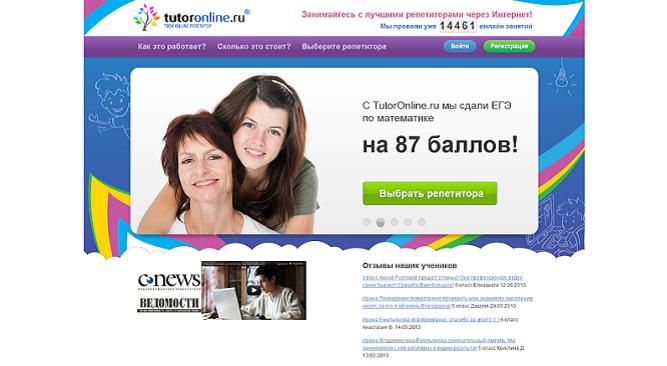 TutorOnline1