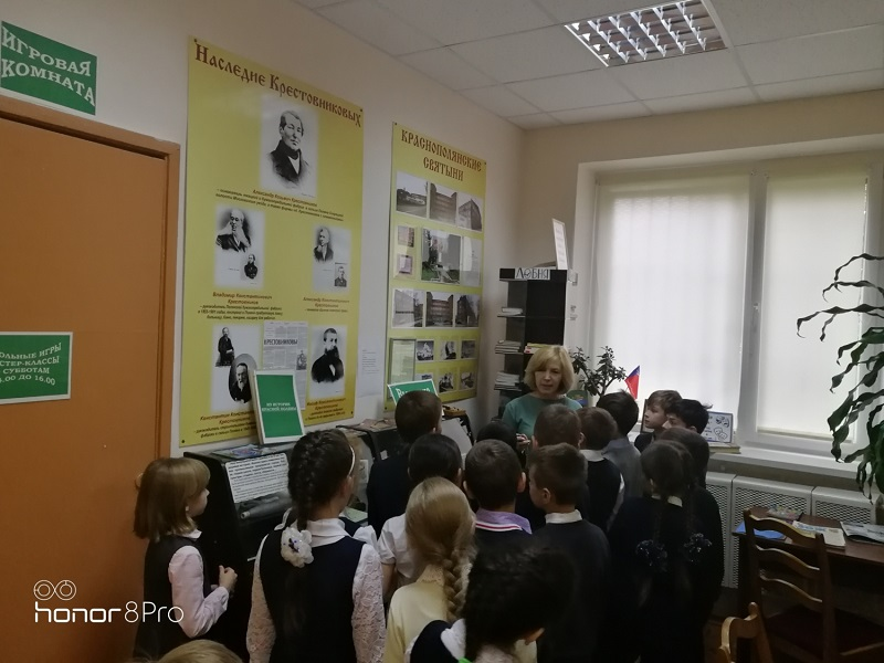 """Знатоки родного края"" – Красная Поляна"